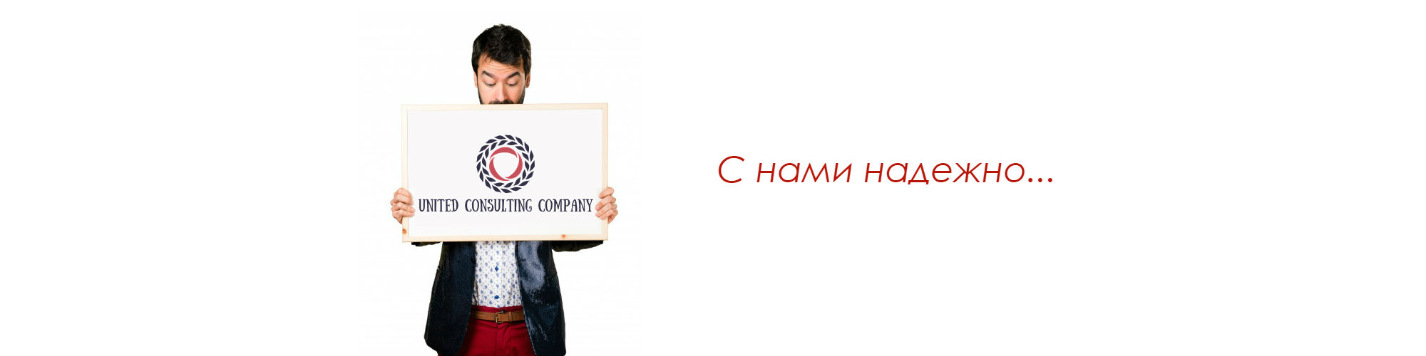 как получить банковскую гарантию для обеспечения контракта в альфа-банке
