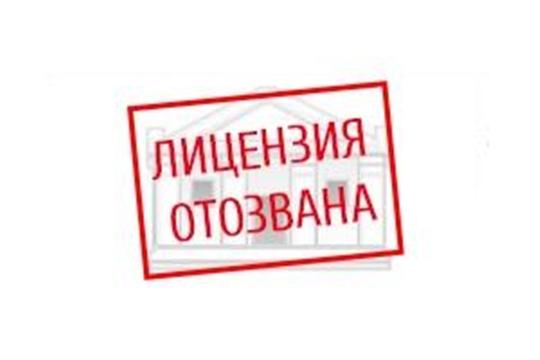 аннулирование лицензии кредитной организации