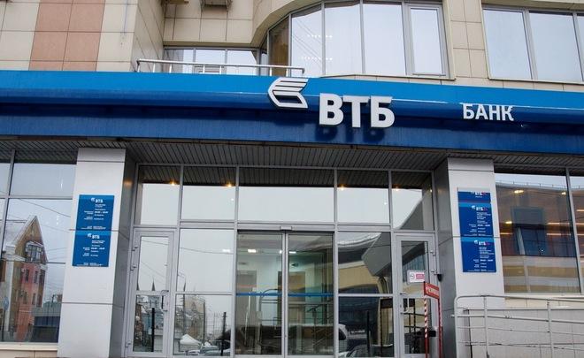 Акции ВТБ подскочили вверх