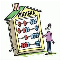 Цены на недвижимость вырастут?