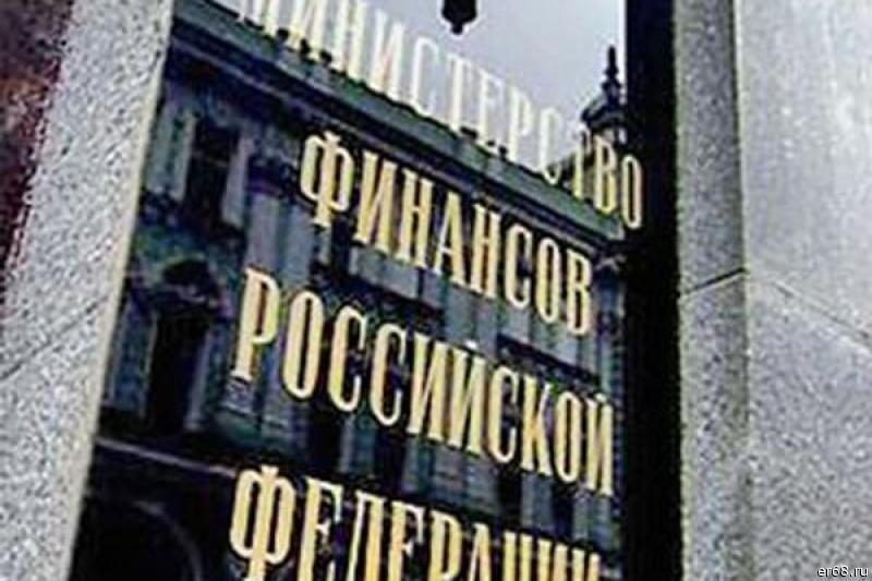 Приватизация Роснефти